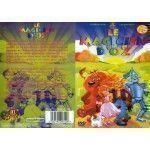 Le Magicien d'Oz Volume 2 (Occasion)